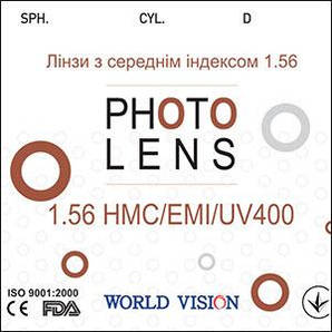 Линзы Vision PHOTOCHROMIC 1,56 HMC+EMI+UV400