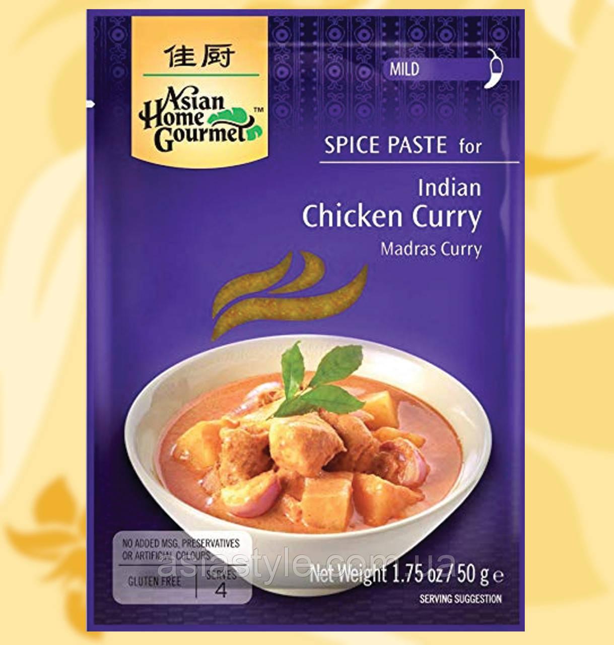 Карі паста,Мадрас, по індійськи, Asian Home Gourmet, 50г, Дж