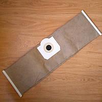 Многоразовый мешок для пылесоса Karcher WD 3, MV 3, A 2204, WD 3.200, WD 3.300, SE 4001 Rowenta