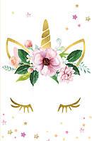 """Пакет для подарка большой вертикальный """"Единорог цветы"""" 25х37 см (белый цвет)"""