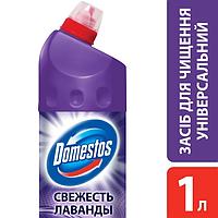 Чистящее средство для унитаза Domestos Свежесть лаванды, 1 л