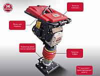 Вибротрамбовка, вибронога бензиновая Vitals Master VS 8012a, 12 кН, 80 кг