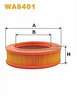 Фильтр воздушный WA6401/AR219 (производство WIX-Filtron) (арт. WA6401), AAHZX