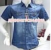 Рубашка мужская джинсовая 100% хлопок