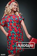 Батальное платье с цветами