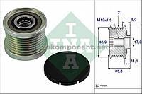 Механизм свободного хода генератора MAZDA, OPEL (производство Ina) (арт. 535 0081 10), ADHZX