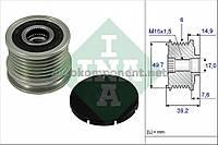 Механизм свободного хода генератора Mercedes-Benz (MB) (производство Ina) (арт. 535 0015 10), AEHZX