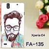 """SONY E5333 C4 XPERIA оригинальный чехол панель накладка бампер с рисунком принтом для телефона 3D """"D4U"""", фото 3"""