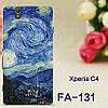 """SONY E5333 C4 XPERIA оригинальный чехол панель накладка бампер с рисунком принтом для телефона 3D """"D4U"""", фото 4"""