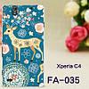 """SONY E5333 C4 XPERIA оригинальный чехол панель накладка бампер с рисунком принтом для телефона 3D """"D4U"""", фото 7"""