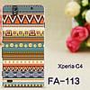"""SONY E5333 C4 XPERIA оригинальный чехол панель накладка бампер с рисунком принтом для телефона 3D """"D4U"""", фото 8"""
