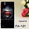 """SONY E5333 C4 XPERIA оригинальный чехол панель накладка бампер с рисунком принтом для телефона 3D """"D4U"""", фото 9"""