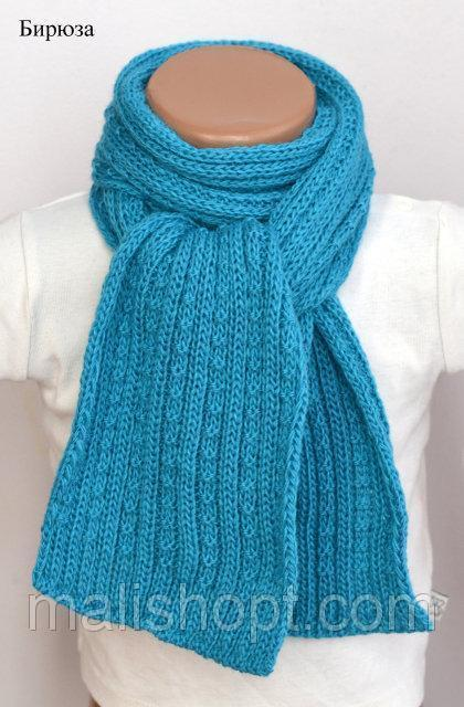 Зимовий теплий в'язаний шарф