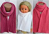 Зимовий теплий в'язаний шарф, фото 6