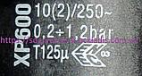 """Датч.давл.воды XP600 рез.1/8""""(фир.уп, EU) Fondita, Nova Florida, арт. 86704 (6PRESSAC00), к.з. 0008/4, фото 2"""