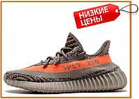 Женские стильные кроссовки Adidas Yeezy Boost 350 V2 Steeple Beluga (адидас изи буст 350, белуга) дышащие