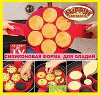 Форма силиконовая для жарки яиц, оладий, блинов - Flippin Fantastic (copy)