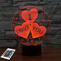 3D светильник с пультом и аккумулятором 3D Lamp I love you (LP-2722), фото 1