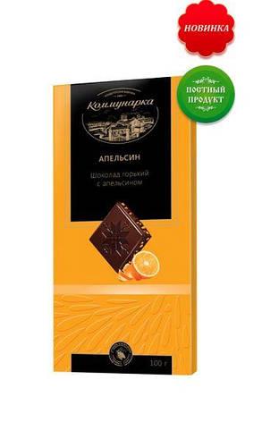 Шоколад «КОММУНАРКА»горький с апельсином, 100 г, фото 2