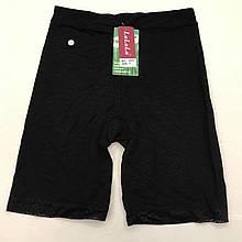 Панталоны LuLoLa бамбуковые #9237
