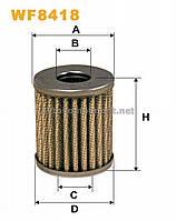 Фильтр топливный газовое  оборудование MATRIX WF8418/PM999/15 (производство WIX-Filtron) (арт. WF8418), AAHZX