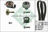 Комплекты натяжных роликов (пр-во INA), (арт. 530 0104 10), AGHZX
