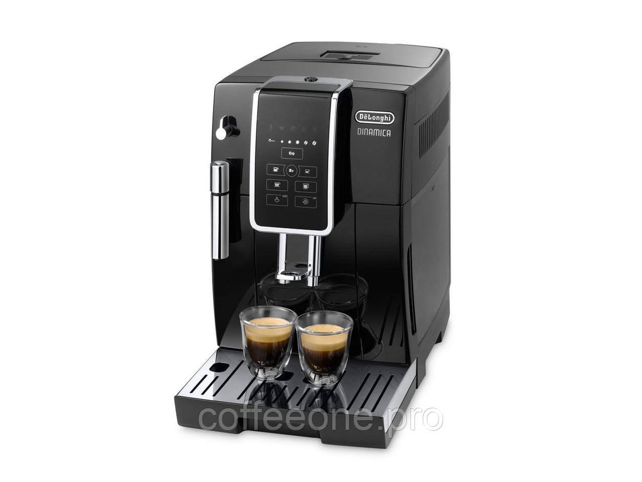 Автоматическая кофемашина DeLonghi ECAM 350.15 B Dinamica
