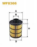 Фильтр топливный WF8366/PE982 (производство WIX-Filtron) (арт. WF8366), ACHZX