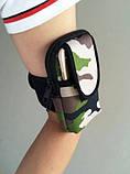 Чохол на руку для смартфонів до 5 дюймів з доп-кишенею колір хакі casearm0020 SKU0000167, фото 7