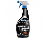 Жидкость для чистки духовых шкафов и гриля - Gallus 750мл
