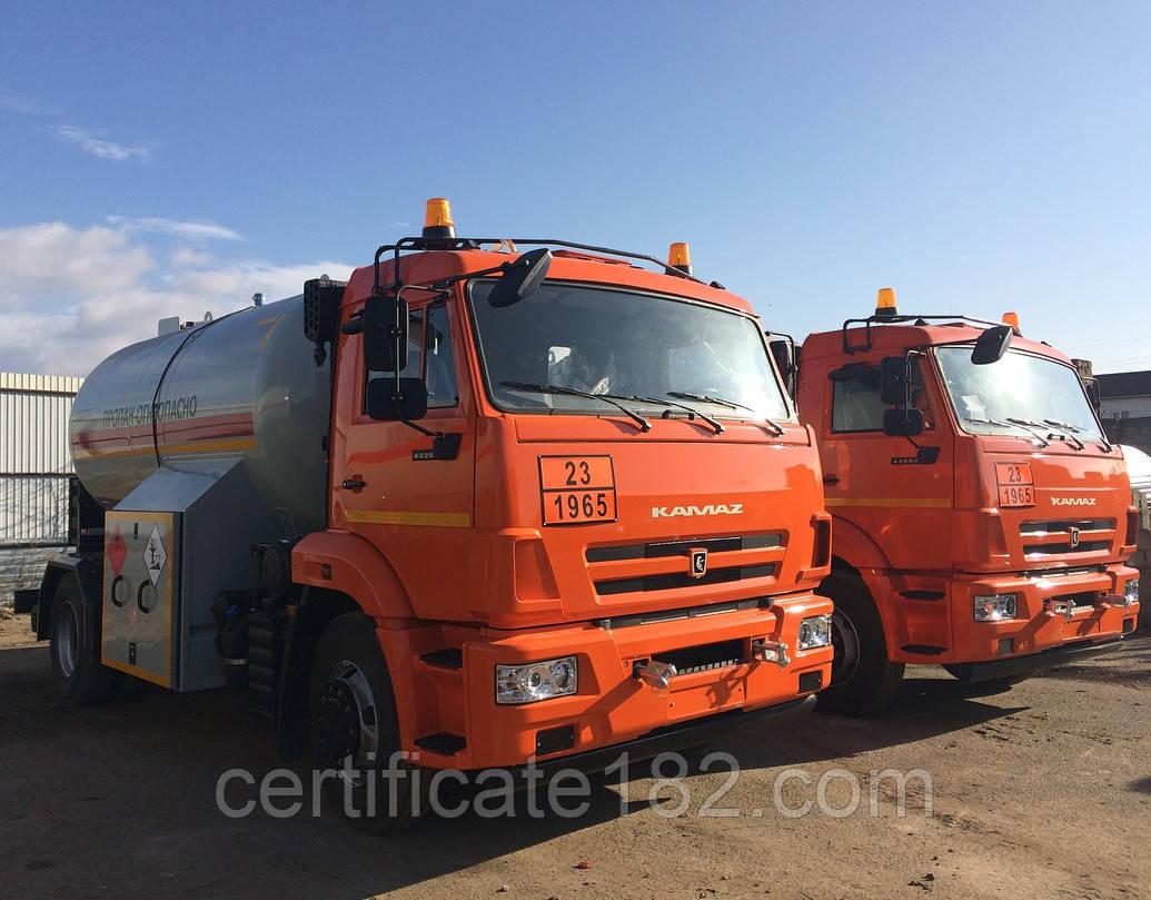 Перевозки опасных грузов и технический контроль