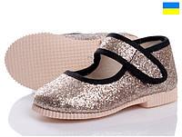 Текстильные туфли для девочки р.22-29, фото 1