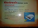 Весы кухонные ELECTRONIC - 10 кг, фото 2