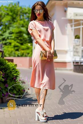 Платье Персик , фото 2