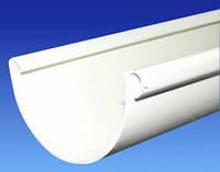 Водосточный Желоб 3 м, d=100 мм, труба d=90 мм, (Белый)