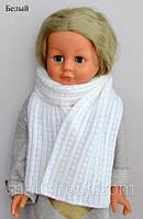 Вязаный шарф зимний