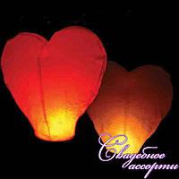 """Небесный фонарик """"Сердце красное"""""""