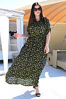 Стильное летнее длинное платье рубашка с карманами под поясок для пышных дам в цветочный принт