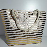d9eb9bf9938e Пляжные сумки оптом в Украине. Сравнить цены, купить потребительские ...