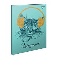 Щоденник шкільний Music cat 911125