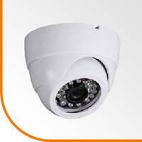 Аналоговая видеокамера Light Vision VLC-2080D-IR