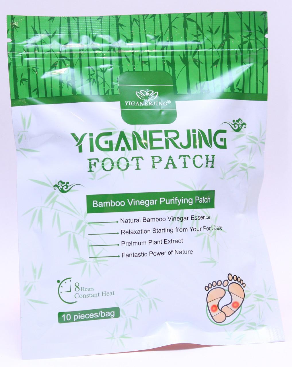 Пластырь на стопы от токсинов Yiganerjing Foot Patch Detox, 10шт. упаковка (5 пар)