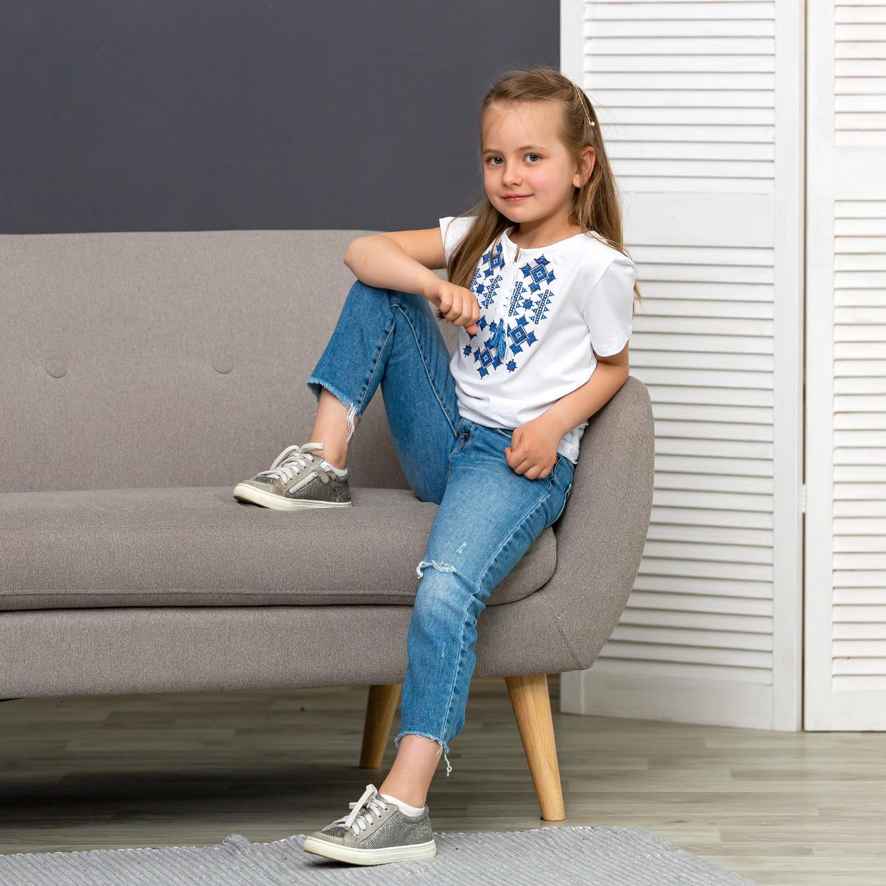 Вышиванка для девочки трикотажная Орнамент синий