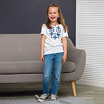 Вышиванка для девочки трикотажная Орнамент синий, фото 3