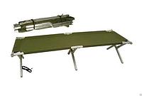 Раскладушка  НАТО армейская камуфляж