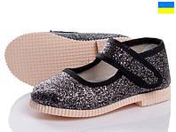 Туфли текстильные для девочки р.22-29