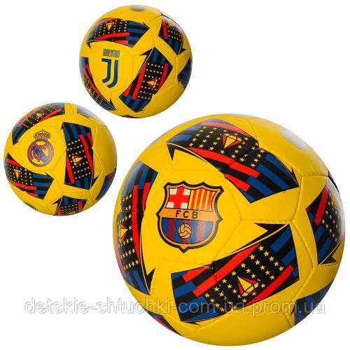 Мяч футбольный 3000-42.размер 5, ПУ1,4мм, 32панели, ручная работа, 400-420г, 3вида(клубы)
