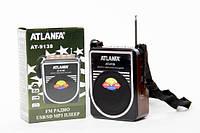 Портативная мультимедийная колонка ATLANFA AT-9138