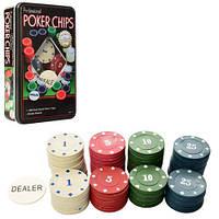 Настольная игра PR25520-1.покер, 100фишек(с номинал), в кор-ке(металл)