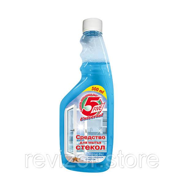 Средство для мытья стекол Морской бриз (Запаска) - 5Five 500мл